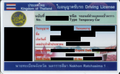 thailand drivers license